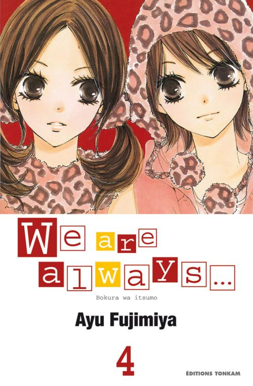 WE ARE ALWAYS... T04