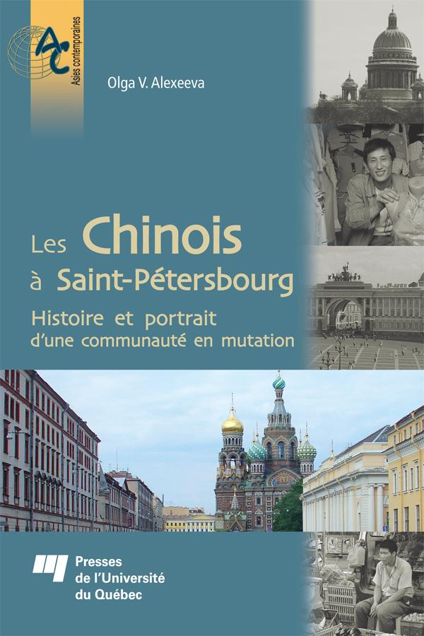 Les Chinois à Saint-Pétersbourg