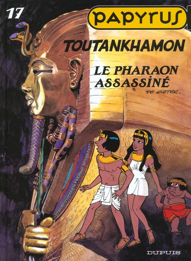 PAPYRUS T17 TOUTANKHAMON