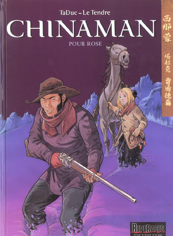 CHINAMAN - T3 - POUR ROSE 3