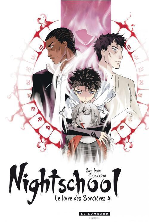 NIGHT SCHOOL - TOME 4 - NIGHT SCHOOL 4