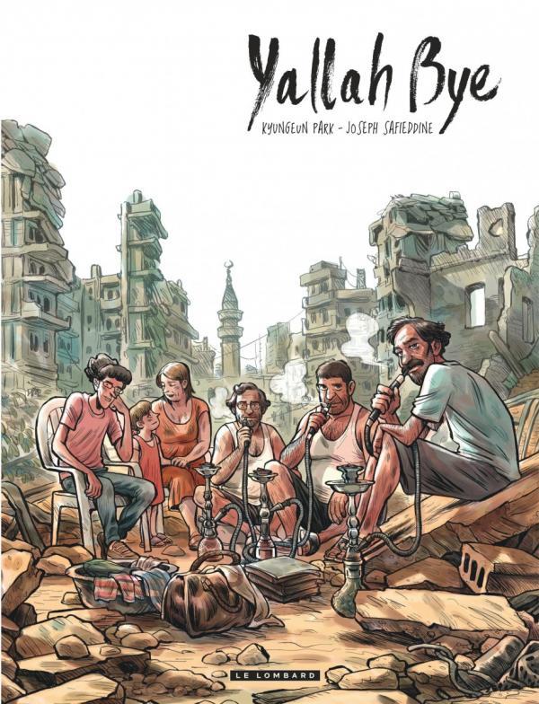 YALLAH BYE