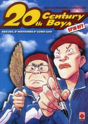20TH CENTURY BOYS SPIN OFF