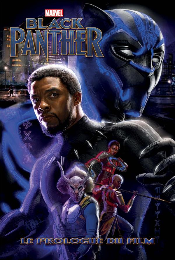 BLACK PANTHER : LE PROLOGUE DU FILM