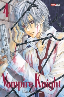 VAMPIRE KNIGHT ED DOUBLE T04