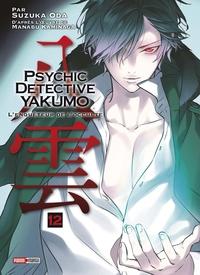 PSYCHIC DETECTIVE YAKUMO T12