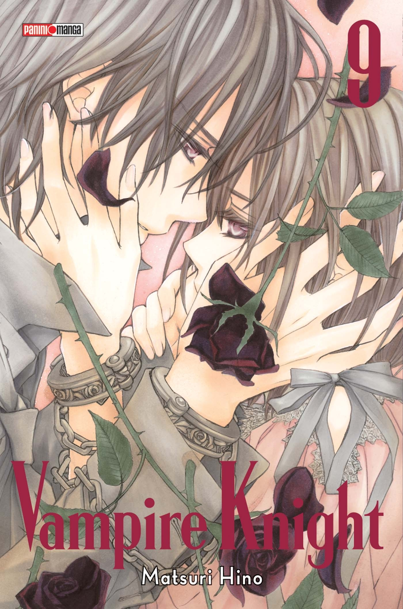 VAMPIRE KNIGHT ED DOUBLE T09