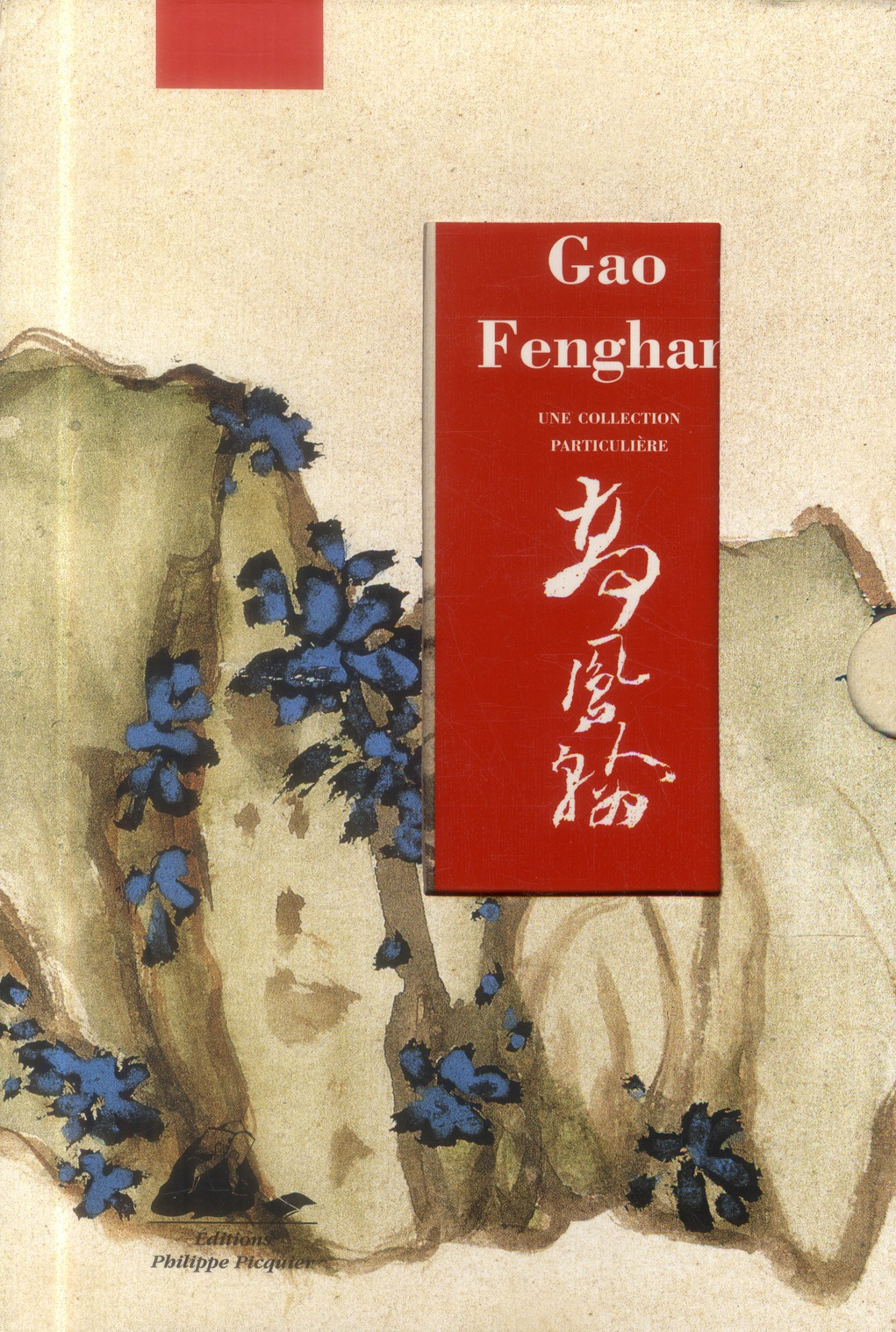 GAO FENGHAN - ZHANG ZONGCANG - COLLECTION PARTICULIERE