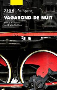 VAGABOND DE NUIT