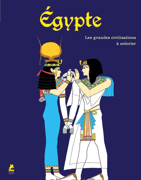 EGYPTE, 30 COLORIAGES