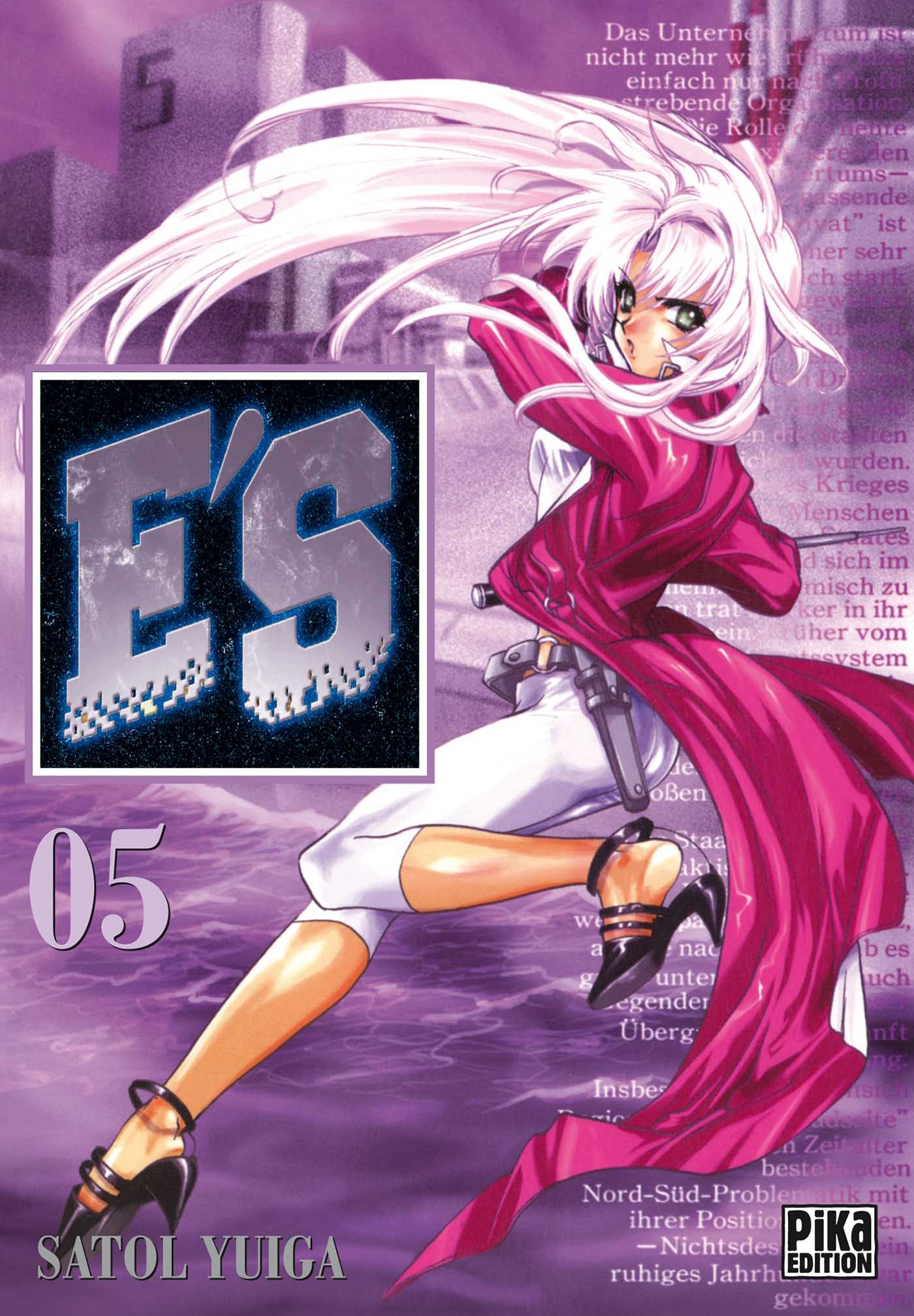 E'S T05