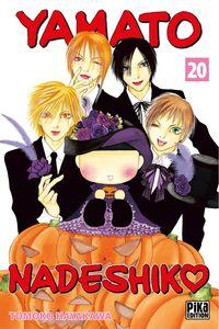 YAMATO NADESHIKO T20