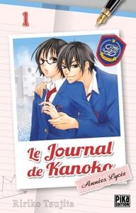 LE JOURNAL DE KANOKO - ANNEES LYCEE T01