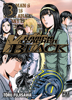 KAMEN TEACHER BLACK T03