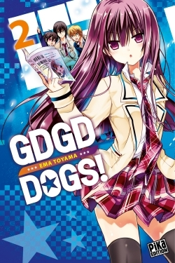 GDGD DOGS! T02