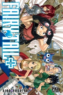 FAIRY TAIL - FANBOOK - FAIRY TAIL +