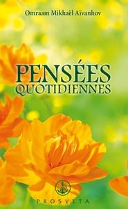 PENSEES QUOTIDIENNES 2017