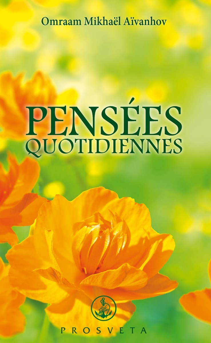 PENSEES QUOTIDIENNES 2017