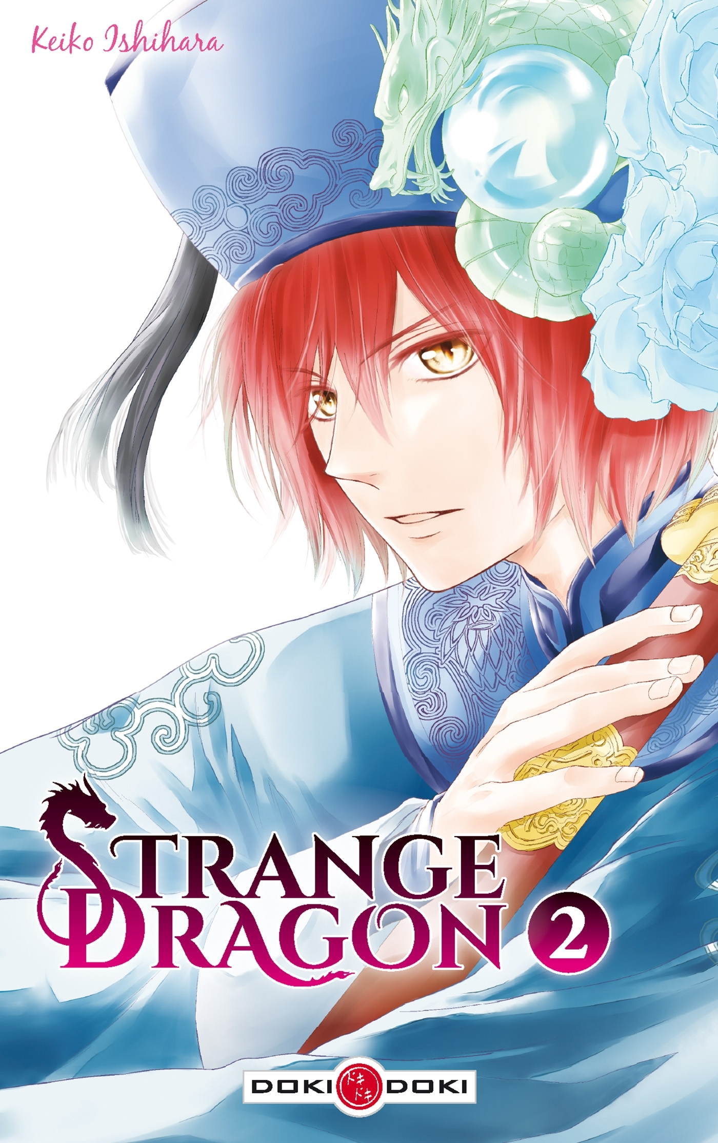STRANGE DRAGON - VOLUME 2