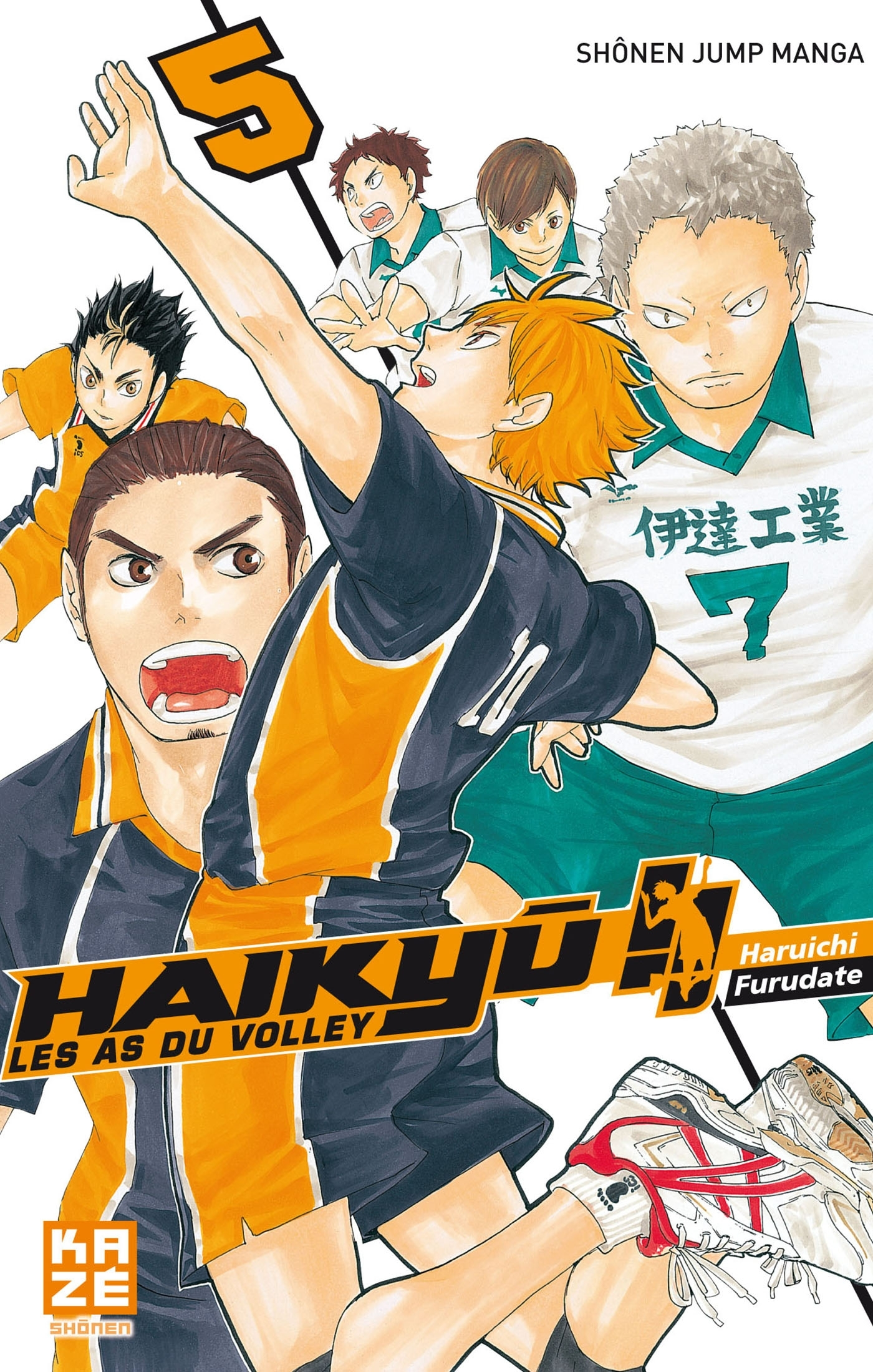 HAIKYU !! - LES AS DU VOLLEY T05