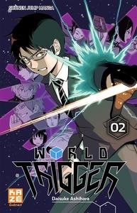 WORLD TRIGGER T02