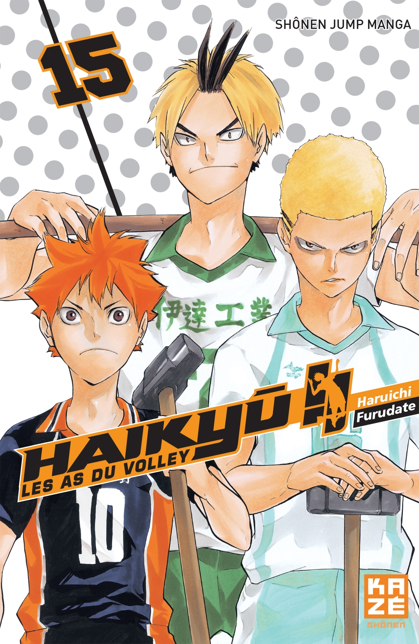 HAIKYU !! - LES AS DU VOLLEY T15