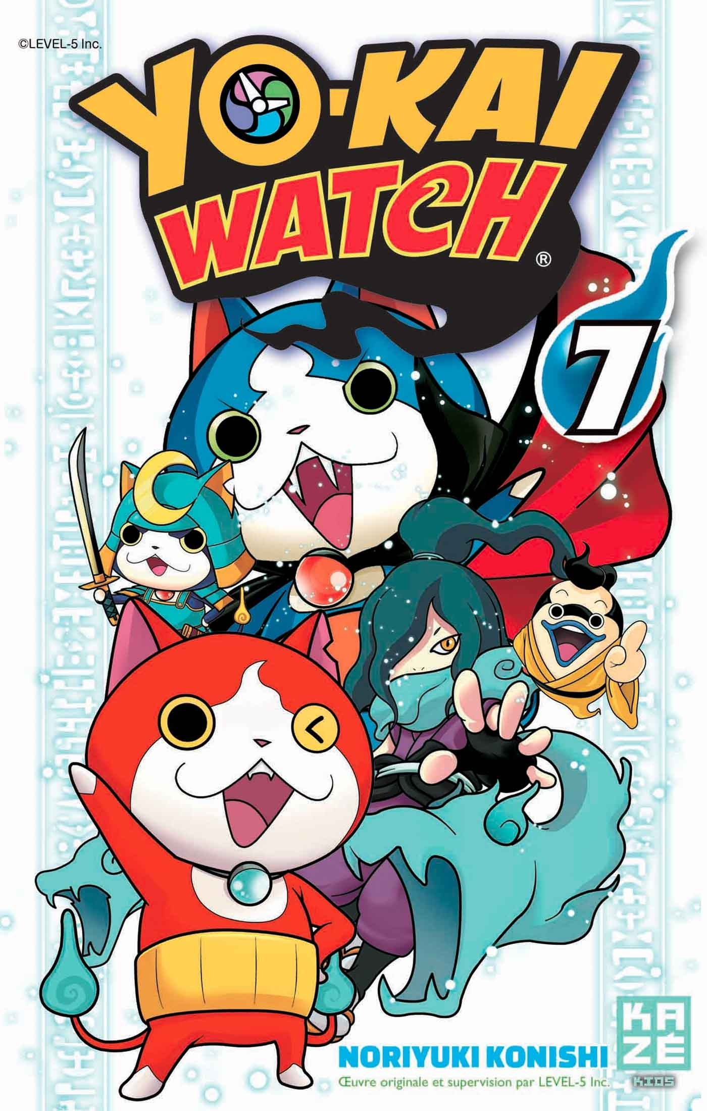 YO-KAI WATCH T07