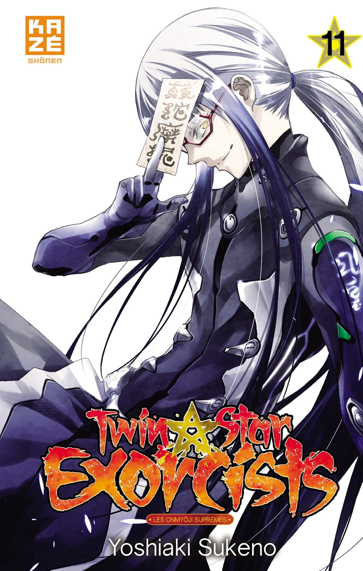 TWIN STAR EXORCISTS T11