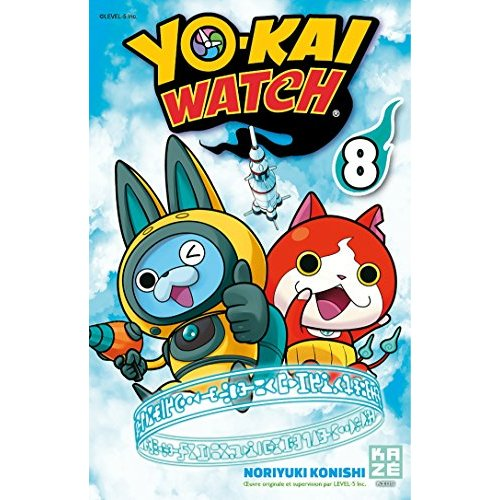 YO-KAI WATCH T08