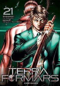 TERRA FORMARS T21