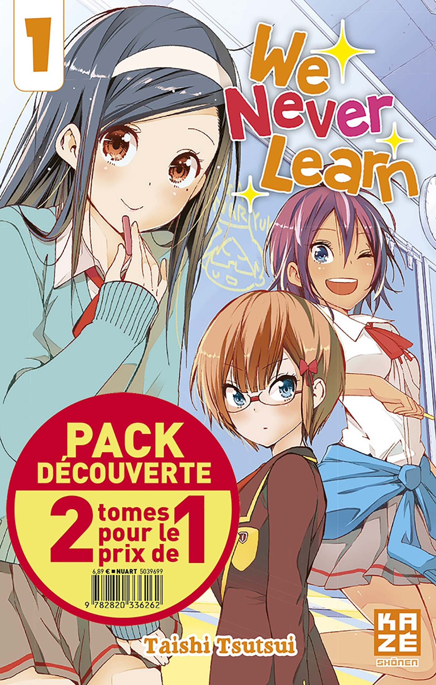 WE NEVER LEARN - PACK DECOUVERTE T01 & T02
