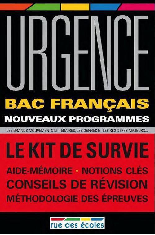 URGENCE 2012 BAC FRANCAIS NE