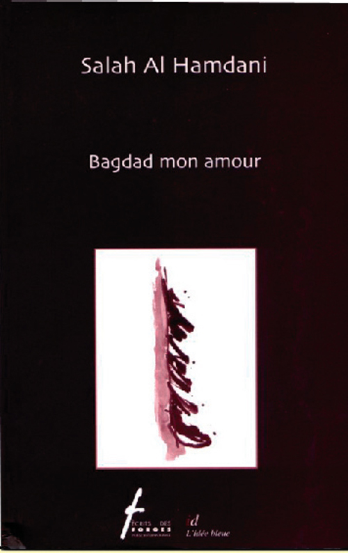 BAGDAD MON AMOUR