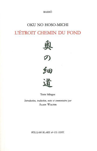 L' ETROIT CHEMIN DU FOND