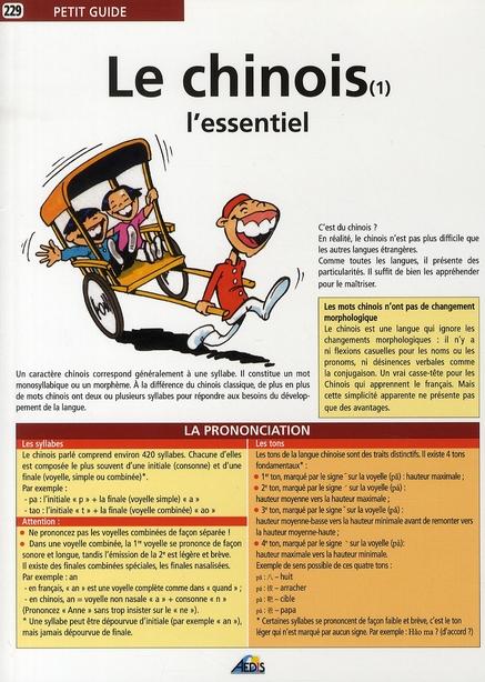LE CHINOIS (1) L'ESSENTIEL