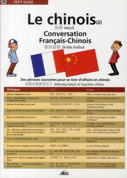 LE CHINOIS (2) LA CONVERSATION