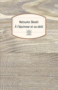 A L'EQUINOXE ET AU - DELA N? 109