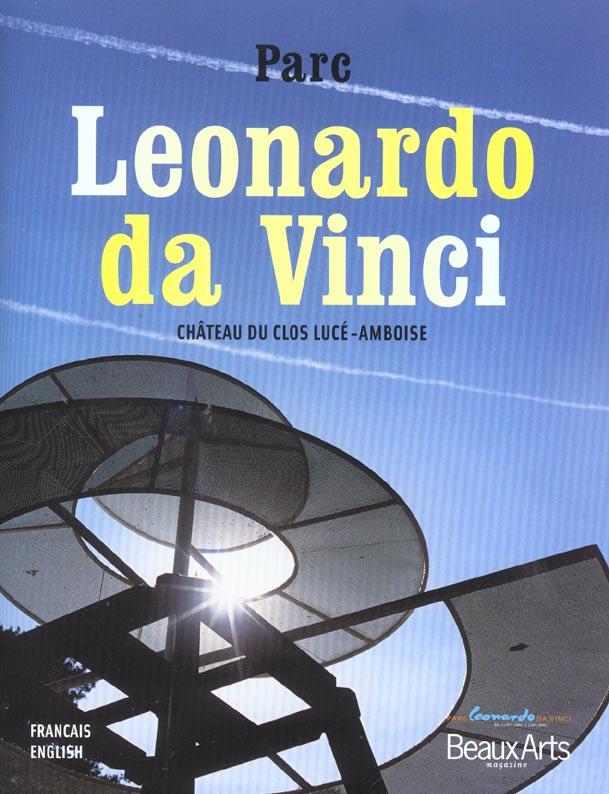PARC LEONARDO DA VINCI - CHATEAU DU CLOS LUCE-AMBOISE