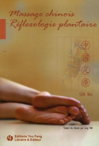 MASSAGE CHINOIS REFLEXOLOGIE PLANTAIRE