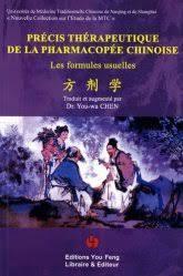 PRECIS THERAPEUTIQUE DE LA PHARMACOPEE CHINOISE