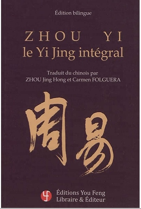 NR ZHOU YI LE YI JING INTEGRAL