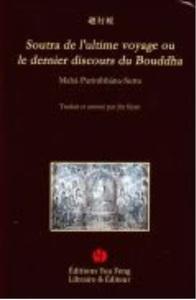 SOUTRA DE L'ULTIME VOYAGE OU LE DERNIER DISCOURS DU BOUDDHA (BILINGUES FR-CH)