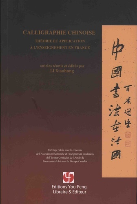 CALLIGRAPHIE CHINOISE APPLICATION ET ENSEIGNEMENT EN FRANCE