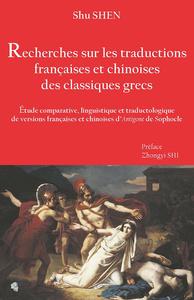RECHERCHES SUR LES TRADUCTIONS FRANCAISES ET CHINOISES DES CLASSIQUES  GRECS - ETUDE COMPARATIVE, LI