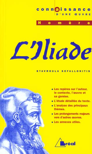 L ILIADE - PREPA