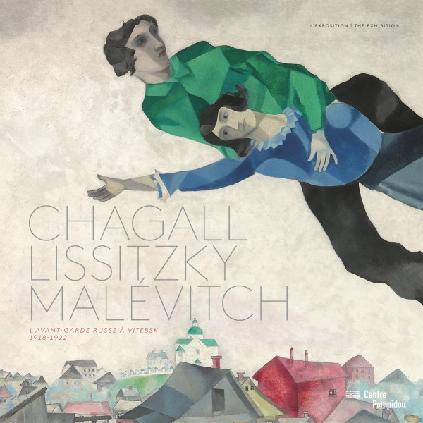 CHAGALL,LISSITZKY, MALEVITCH ALBUM DE L'EXPOSITION (FR/ANG)