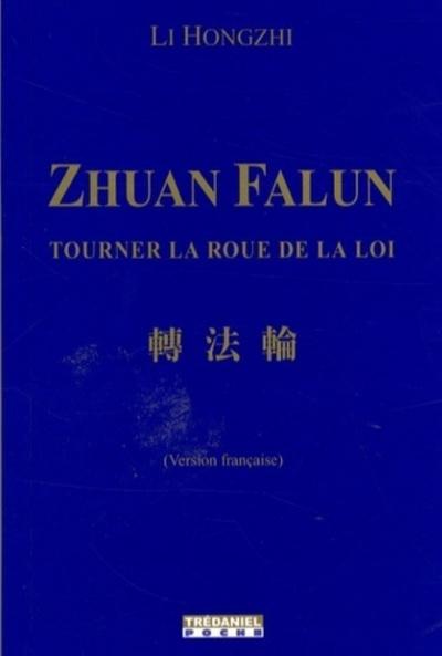 ZHUAN FALUN (POCHE)