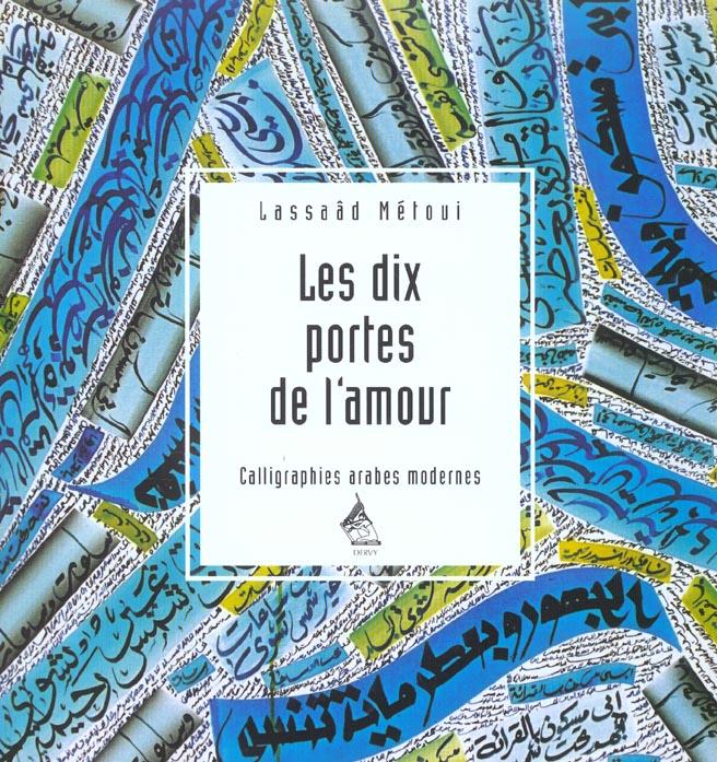 LES DIX PORTES DE L'AMOUR