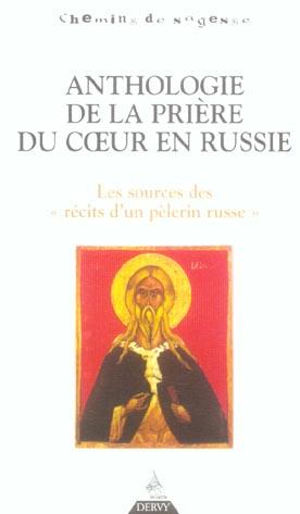 ANTHOLOGIE DE LA PRIERE DU COEUR EN RUSSIE