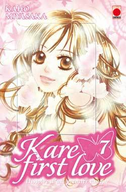 KARE FIRST LOVE T07